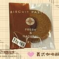 義式咖啡酥餅.jpg