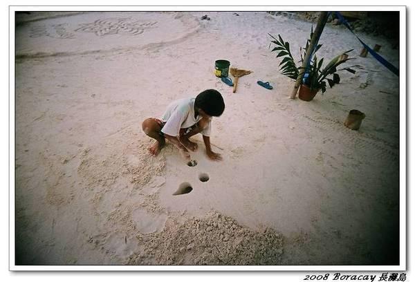 Boracay長灘島遊記照片  vivitar -13.jpg