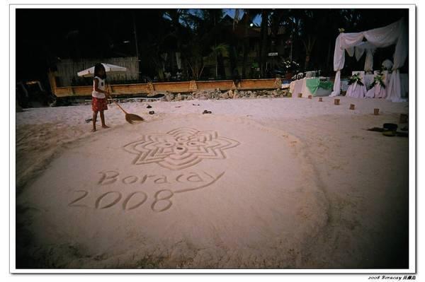 Boracay長灘島遊記照片  vivitar -14.jpg