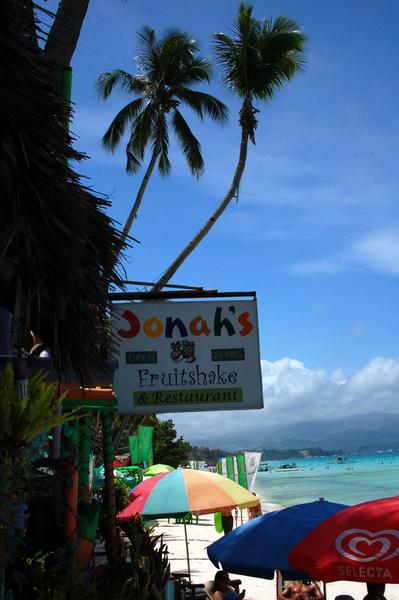 boracay長灘島
