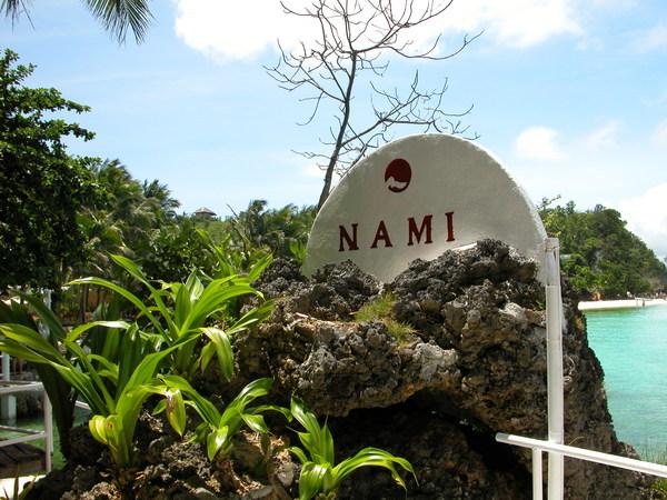 Boracay長灘島遊記照片 nami-1.jpg
