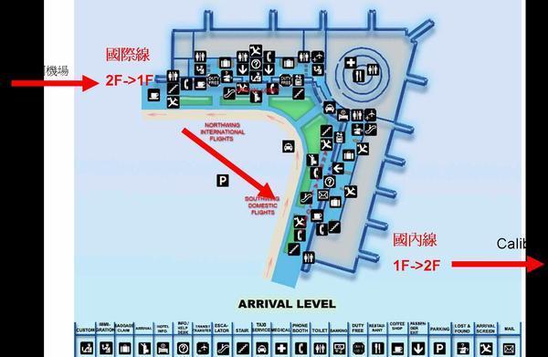 去程-馬尼拉第二航夏.jpg