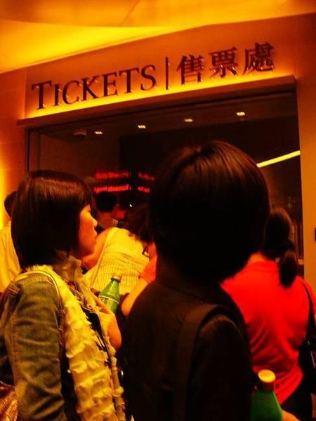香港太平山纜車購買車票