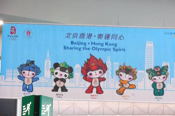 香港赤臘機場-2.JPG