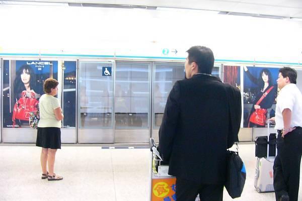 香港赤臘機場機場快-3.JPG
