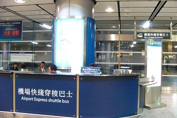 香港赤臘機場機場快-5.JPG