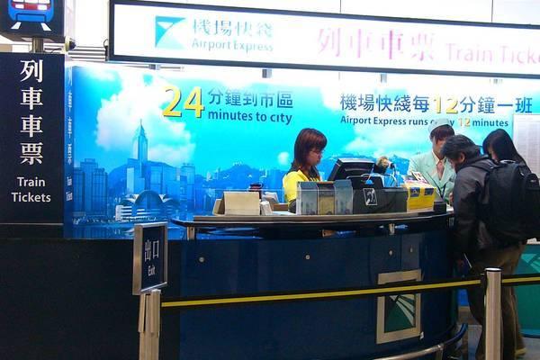 香港赤臘機場機場快線櫃檯-2.JPG