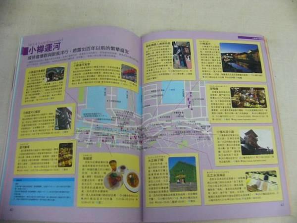 北海道書籍1-1.jpg