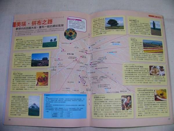 北海道書籍1-3.jpg