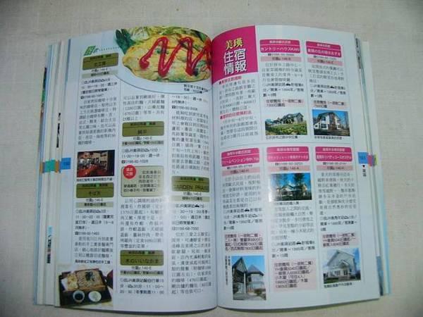 北海道書籍3-2.jpg