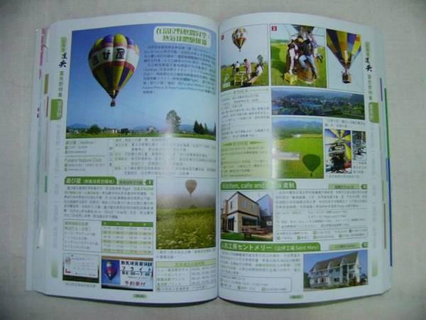 北海道書籍 2-1.jpg