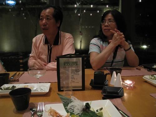 礁溪老爺-日式晚餐6.jpg