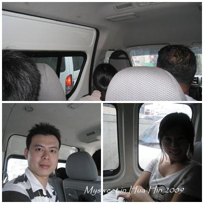 曼谷到華欣Hua Hin mini van