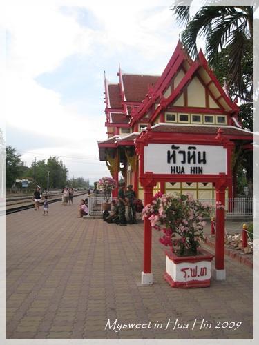 Hua Hin 華欣火車站