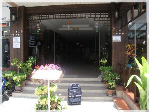 Hua Hin 華欣民宿Sakulwilai Hotel