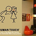 曼谷 Century World human touch