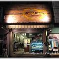 曼谷 Mango Tango-Siam Square