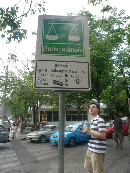 曼谷Chatuchak Weekend Market