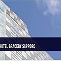 札幌華盛頓飯店 Sapporo Washington Hotel