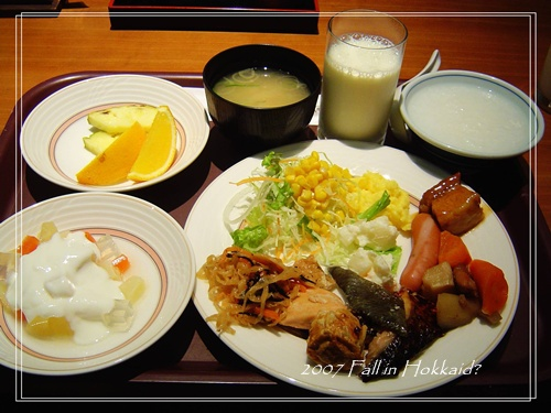札幌華盛頓飯店(Sapporo Washington Hotel, 現已改名Gracery)