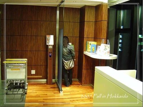 札幌華盛頓飯店 (Sapporo Washington Hotel, 現已改名Gracery)