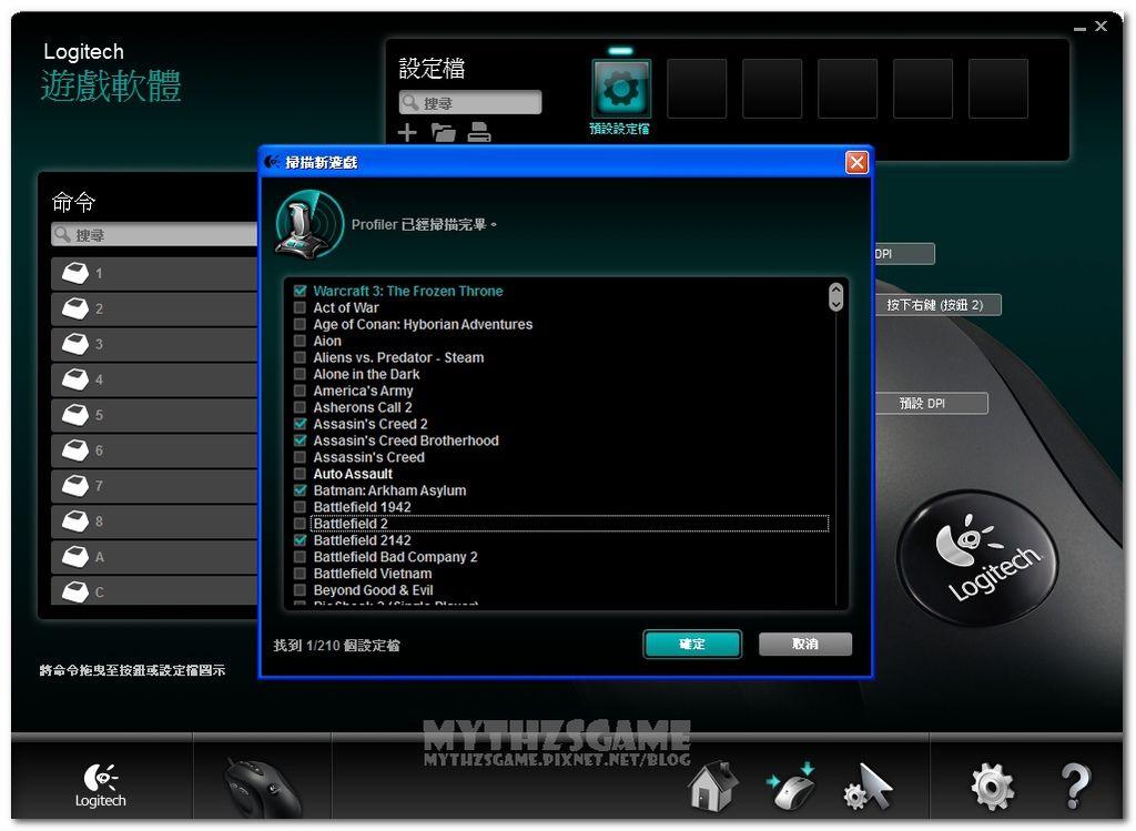 2011-07-21_183045.jpg