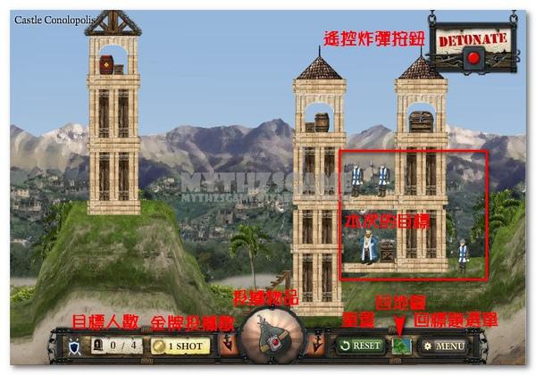 城堡攻城戰-Crush the Castle  2111.jpg