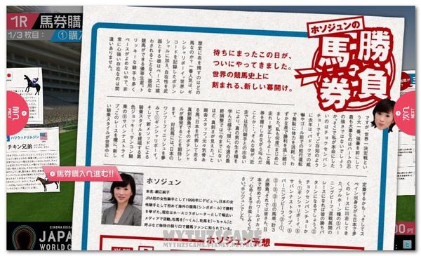 2010-07-10_020753.jpg