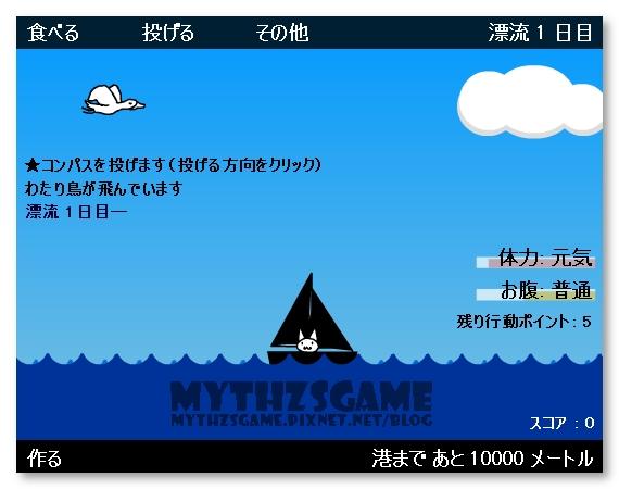 2011-05-01_214727.jpg