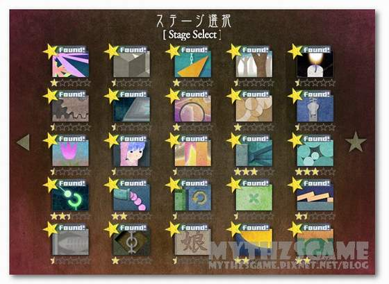 HOSHI SAGA RINGOAME444.jpg