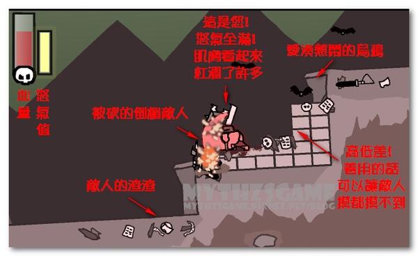 2010-07-22_022553.jpg