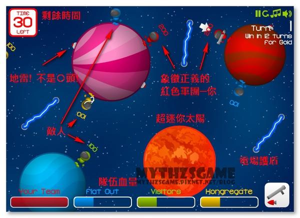 2010-12-01_172054.jpg
