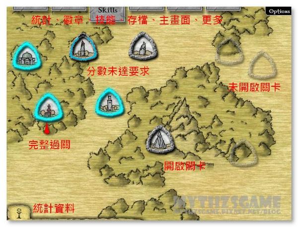 2010-10-09_234122.jpg