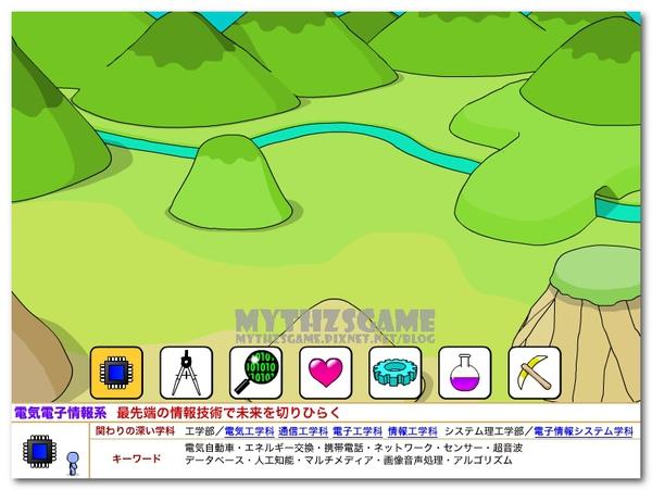 2010-08-26_035312.jpg