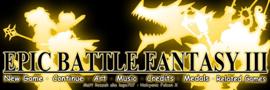 史詩幻想3-可愛的正統回合制乳搖RPG遊戲-攻略 -Epic Battle Fantasy 3.jpg