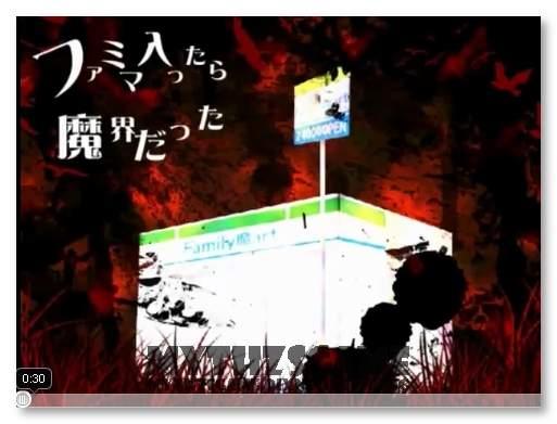 2010-11-01_035806.jpg