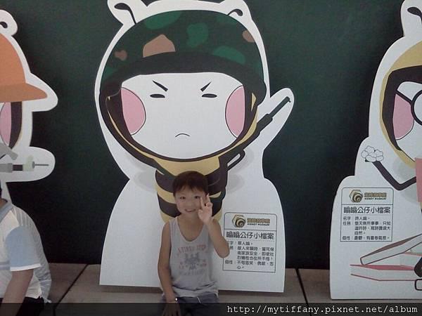 IMG20110724_010.jpg