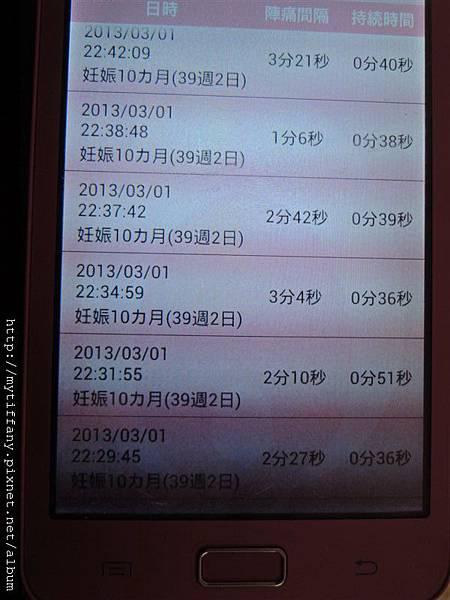 DSCN0742.JPG