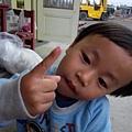 IMG_20141114_171732.jpg
