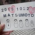 IMG_20151028_171213.jpg