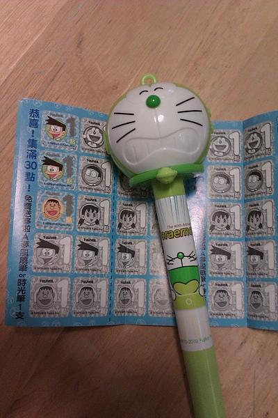 doraemon green.jpg