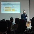 富邦Momo網路行銷分析課程