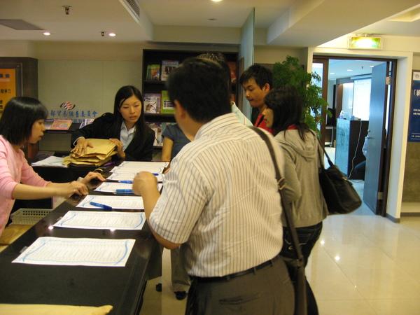 網路品牌行銷研討會3