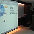 網路品牌行銷研討會7