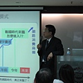 網路品牌行銷研討會8