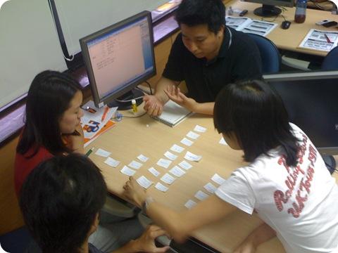 資策會網路行銷-網站動線規劃