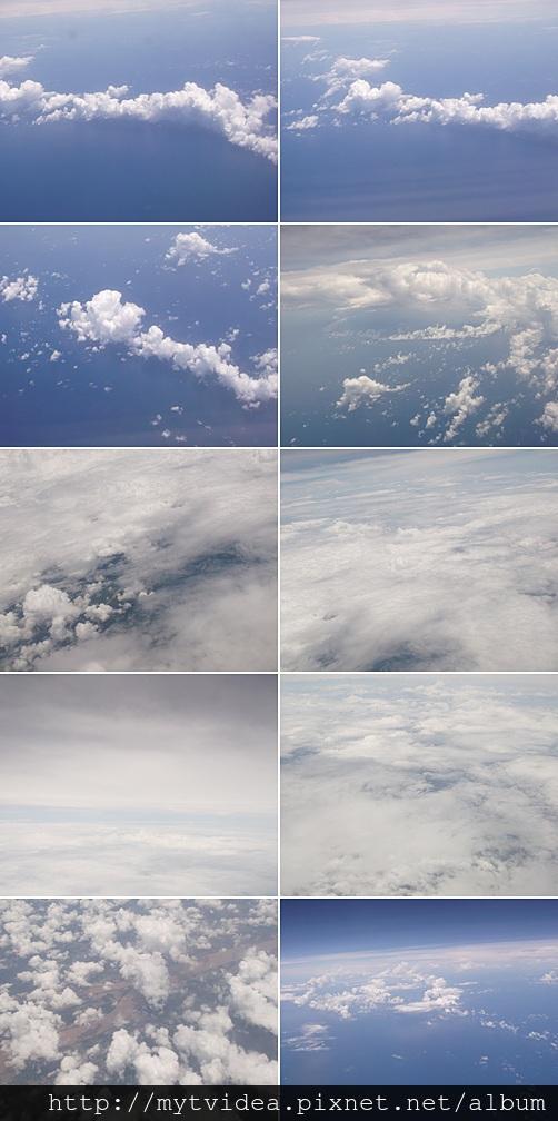 1-11雲1