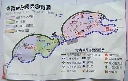 12-清境青青草原門票