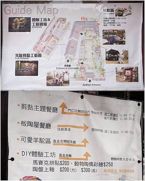 工藝館地圖