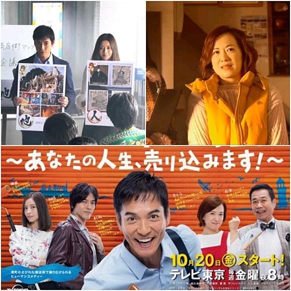 2017日-萬能廣告社 合.jpg